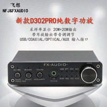Buy DC15V/4A 20W+20W amplifier D302PRO STA369BW+AK4113 Digital Audio Amplifier Input USB/Coaxial/Optical/AUX Support 24Bit/192KHz for $52.79 in AliExpress store