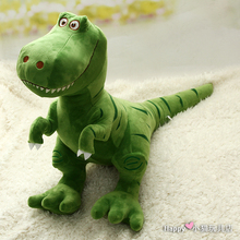 CXZYKING Super Soft Simulation 45CM Dinosaur  Plush Toy Animal Stuffed Toy Children's Toys Doll Birthday Gift For Boys And Girls