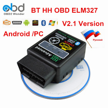 Low Price HH OBD ELM 327 V2.1 Bluetooth Scan Tool Vgate Mini ELM327 Car Diagnostic Scanner For Android Torque PC 12 Languages(China)