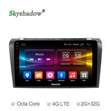 C500+ 2GB RAM 4G SIM LTE 8core Android 6.0 CAR DVD Player GPS Map DVR camera TPMS OBD Bluetooth Radio Wifi for Mazda 3 2007-2012(China)
