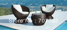 New design outdoor furniture Lounge Set
