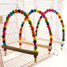 Creative Colorful Bird Nest Pet Parrot Hanging Toy Cockatiel Cage Parakeet Hammock Pet Swing Toys Bird Cage Decoration Bird Nest(China)