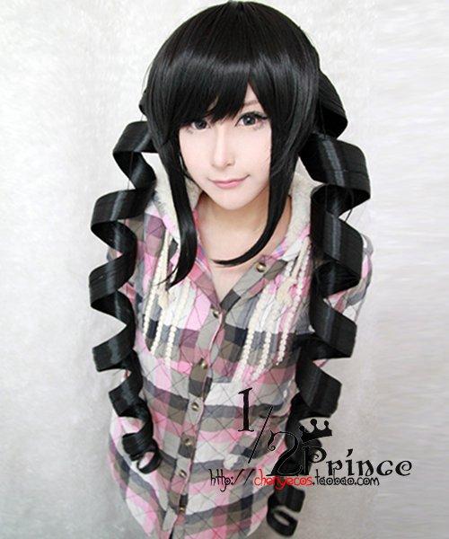 Black Culy Long Cosplay Anime Wig<br><br>Aliexpress