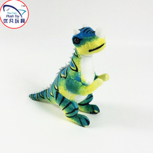2016 New arrival dinosaur plush toy 23cm stuffed Ceratosaurus toy for kids educational soft toy