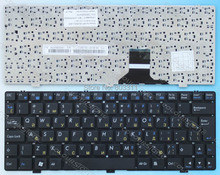 Free Shipping New original RUSSIA Laptop keyboard for CLEVO M1100 M1110  M1100 RU Balck laptop keyboard  MP-08J66SU-430