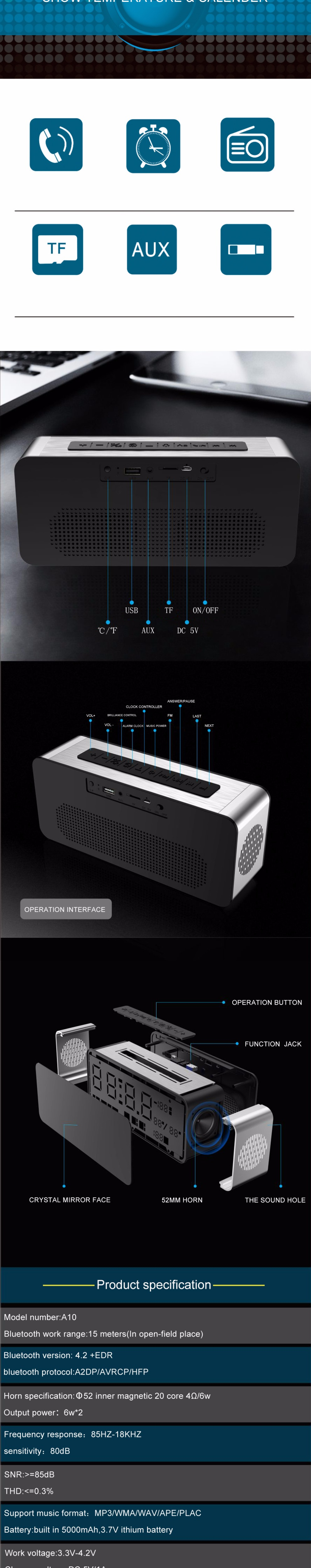 Newest Sardine A10 portable bluetooth speaker 5000mAh alarm clock MP3 speaker 52mm horn big sound for party TF card USB FM radio