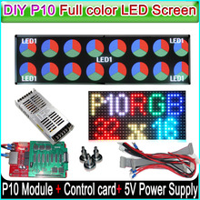DIY P10 LED Display screen,Indoor RGB Full color P10 LED Module 25Pcs+Colorlight Control Card+5v power supply+power cable