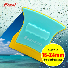 East High Quality Double-sided Window Glass Cleaner Super Strong Cleaning Brush Wiper Window Cleaner for 16-24mm(China)