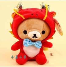 lovely plush Easily bear toy Chinese zodiac dragon design easily bears doll birthday gift about 30cm(China)