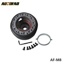 AUTOFAB - Steering Wheel Quick Release Hub Adapter Snap Off Boss Kit for Mitsubishi Lancer Galant AF-M8