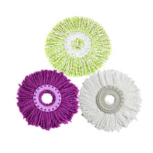 2pcs/lot Microfiber Mop Head Replace Refill Microfibre Fabric Replacement Cloth Easy Washing Magic Mops 360 Degree Spin KC1246