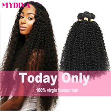 Peruvian Kinky Curly Virgin Hair 3 Bundles Natural Afro Kinky Curly Hair Weaves Peruvian Deep Curly Tissage Bresilienne Curly