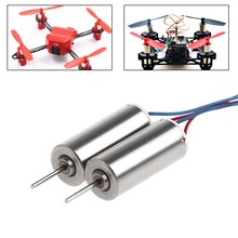 2Pcs DC 3.7V DIY 50000RPM 716 Hollow Cup Motor Coreless Motor for RC Model Toy New