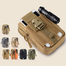 Universal Outdoor Waterproof Molle Military Waist Belt Zipper Phone Bag Case Pouch For iPhone Samsung Galaxy Sony HTC LG Huawei(China)