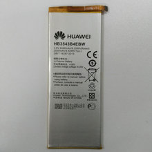 High Quality 2460mAh HB3543B4EBW Li-ion Mobile Phone Battery For Huawei Ascend P7 Bateria Batterie Batterij +Tracking Code