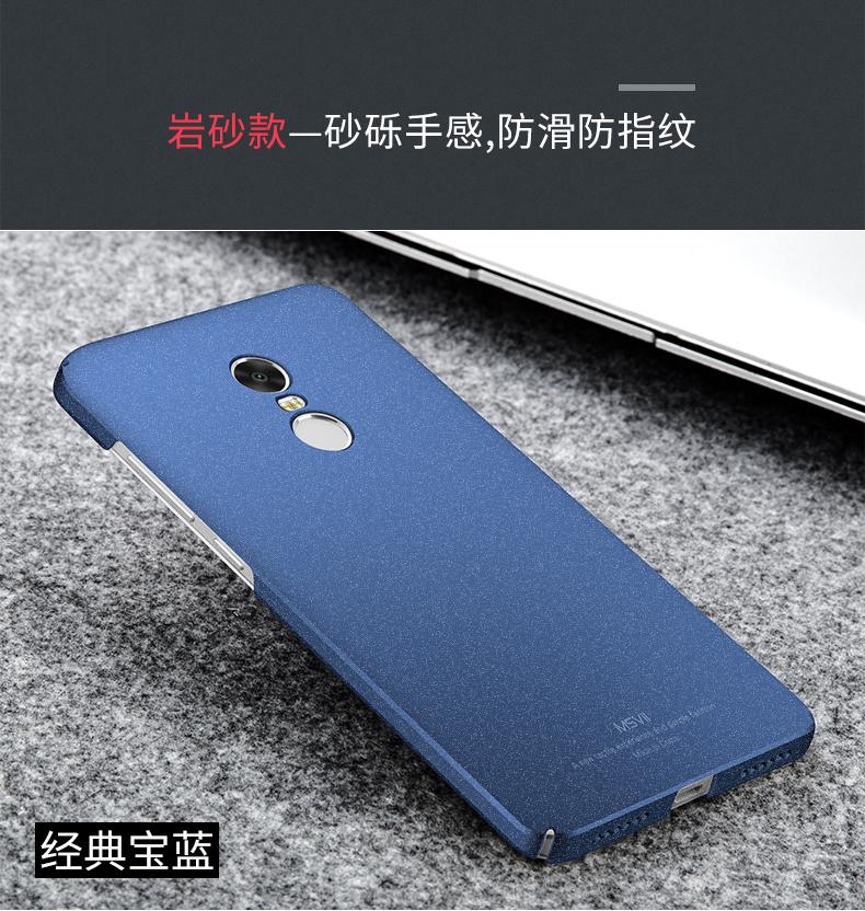 For Xiaomi Redmi Note 4 4X Case Cover (19)