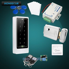 HOMSECUR Waterproof Door Lock 125Khz RFID Access Control System+Tamper Alarm+Wiegand 26+Electric Lock With Keys(China)