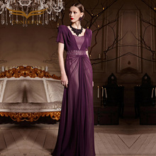 Coniefox 30619 Floor Length Short Sleeve Backless Purple Bridesmaids Dresses(China)