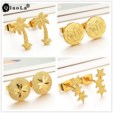 2017 Muslim Fashion Gold-color Weed Leaf Earring Coconut Tree Star Muslim Allah Stud Earrings Punk Jewelry for Men Women Gifts