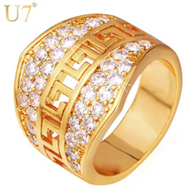 U7 Mens Ring Big Gold Color Luxury Cubic Zirconia Dropshipping Vintage Engagement Wedding Band Ring Gift Men Jewelry R392(China)