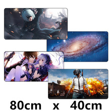 FFFAS 80x40cm Super Mouse Pad Gaming Mousepad Fashion Mat for Anime Game Gamer Scenery Starry sky for Tablet PC Compute Keyboard(China)