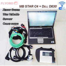 [ D630 Laptop + 2017.05 HDD+MB SD Connect 4 ] WiFi MB Star C4 Diagnostic Tool 21 Languages SD Compact 4 Car Diagnosis Scanner