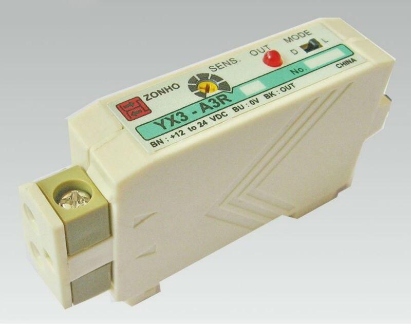 NPN Fiber Optic Sensors Tiny Workpieces Inspection Thru-beam 250mm 12-24VDC<br>