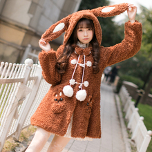 Candy rain Princess sweet lolita coat Wool tweed coat girls long winter sweet loose and long sleeve wool coat C22CD7267(China)