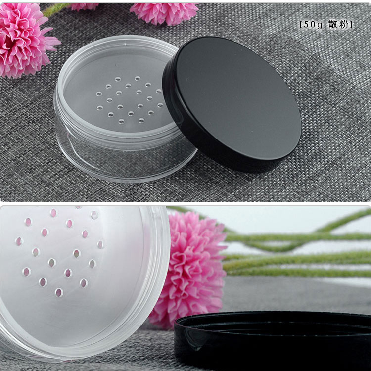 Wholesale 50g Plastic Loose Powder Jar with Sifter Empty 50g Cosmetic Container Black Matte Cap Makeup Compact(China (Mainland))