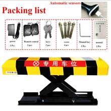 Rremote controllers parking lock car parking lot application/rising height 305mm automatic battery parking post barrier bollard(China)