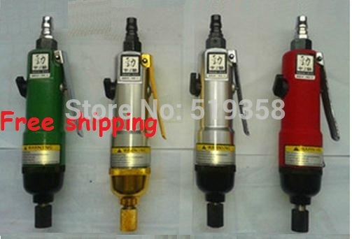 Free shipping wholesale 5H industrial-grade adjustable air pneumatic tools air Batch<br>