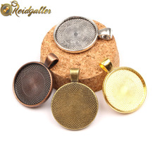 10pcs Fit 25mm Round Blank Pendant Cabochon Setting diy vintage Necklace Base Trays antique bronze silver gold(China)