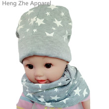 2017 new Fashion solid color children hats+scarf sets boys girls wear collars hats accessories kids caps spring autumn wear set(China)