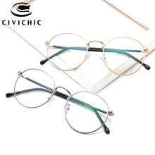 CIVICHIC Retro Round Plain Glasses Scholar General Clear Lens Eyewear Classic Optical Oculos Unisex Flat Lunettes with Box E301