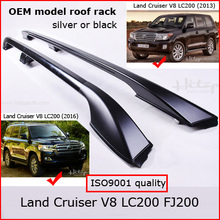 OEM model roof rack roof rail bar for Toyota Land Cruiser V8 LC 200 LC200 FJ 2008-2017year, silver or black, ISO9001 quality