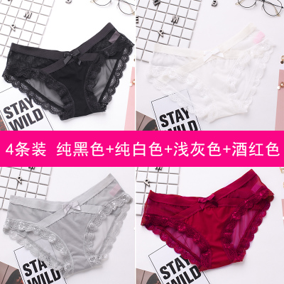 d0395f7a838 5pcs Lot Sexy lace Maternity Women Underwear Fashion Cotton Low Waist  Maternity Underpants Panties for Pregnant Women Clothing