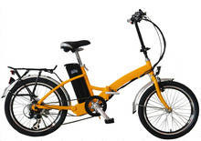 36V 250W Alloy Folding Electric Bike Bicycle Merry Gold TDN06Z-1215 With 20 Inch Wheel 250W Electric Bike brushless Motor