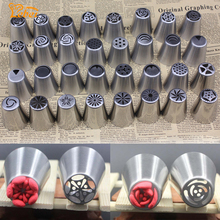 1PCS Stainless Steel Russian Pastry Tips Icing Piping Nozzles Dessert Decorators Fondant cup cake Baking 29 patterns C1003P5
