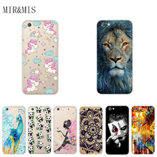 For Bravis A551 Atlas 5.5 Inch Phone Case Soft Tpu Silicone Back Cover Protective Printed Fundas Case For Bravis A551 Atlas(China)
