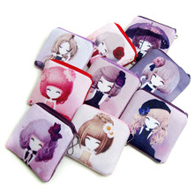 cheapest Square Purses Cute Girl Princess Small Change Pocket Coin Car Key Purse Money Bag Women Mini Dollar Wallet Pouch(China)