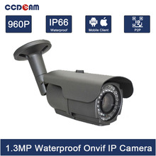CCDCAM Cheapest Price Outdoor Waterproof IR IP Camera 960P 1.3 Megapixel Web Camera EC-IW7111(China)