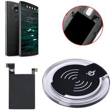 2017 Top sale 4 colors Qi Wireless Charger Charging Pad + Receiver Sticker Support NFC for LG V10 cell phone charger Best Price