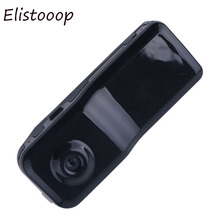 Portable MD80 Mini DV HD 720P Sports Action Camcorder Digital Mini Camera Micro DVR Pocket Recorder Audio Video(China)