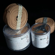 2017Natural Sandalwood Incense Home Fragrance Coil Incense Spice Antiseptic Refreshing 48 Coils Per Box Jasmine Rose Magnolia(China)