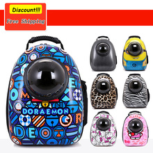 Space Capsule Astronaut Pet Cat Backpack Bubble Window for Kitty Puppy Chihuahua Small Dog Carrier Crate Outdoor Travel Bag(China)
