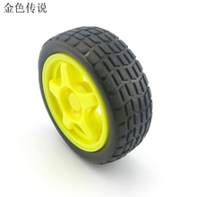 F19183 JMT 65 * 26mm Flat Diameter 5.3 Wheel Rubber Tire DIY Trolley Accessories Robot Model Car Spare Parts
