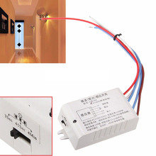 1pcs 220V Motion Detector Sensing Microwaves LED Radar Sensor Switch + Fire Line(China)
