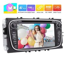 2DIN Android 6.0 Car Radio Stereo Headunit Autoradio for Ford Mondeo GPS Navigator DVD 1080P Player support WIFI DVR CAM-IN OBD2