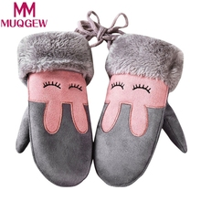 MUQGEW Winter Baby Boy Girl Faux Suede Kids Mitten Winter Children Cartoon animal Twist Gloves Warm Full Finger Gloves(China)