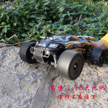 Super professional remote control toys electric rc cars 4wd high speed off-road remote control no use gasoline car racing(China)